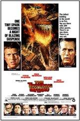 Постер к фильму «Вздымающийся ад»