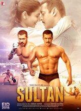 Постер к фильму «Султан»