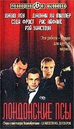 Постер к фильму «Лондонские псы»