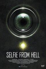 Постер к фильму «Селфи из ада»
