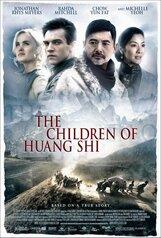 Постер к фильму «Дети Хуан Ши»