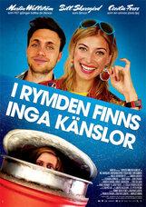 Постер к фильму «В космосе чувств не бывает»