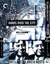 Постер к фильму «Руки над городом»