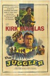 Постер к фильму «Жонглер»