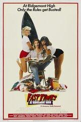 Постер к фильму «Беспечные времена в «Риджмонт Хай»»