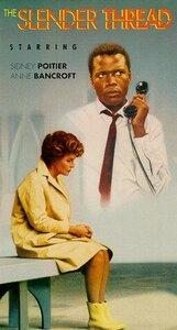Постер к фильму «Тонкая нить»