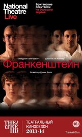 Постер к фильму «Франкенштейн: Камбербэтч»