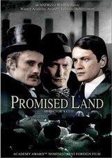 Постер к фильму «Земля обетованная»