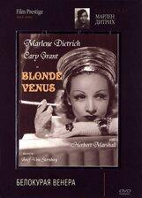 Постер к фильму «Белокурая Венера»