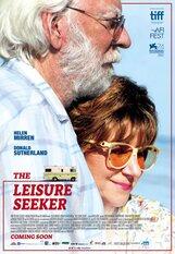 Постер к фильму «В поисках праздника»