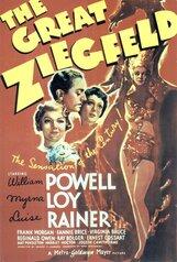 Постер к фильму «Великий Зигфилд»