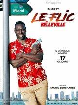 Постер к фильму «Шутки в сторону: Миссия в Майами»