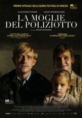 Постер к фильму «Жена полицейского»