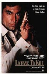 Постер к фильму «Лицензия на убийство»
