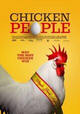 Постер к фильму «Chicken People»