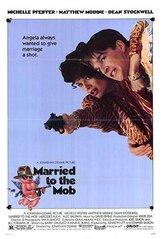 Постер к фильму «Замужем за мафией»