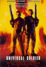 Постер к фильму «Универсальный солдат»