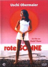 Постер к фильму «Красное солнце»