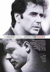 Постер к фильму «Свой человек»