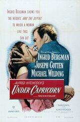 Постер к фильму «Под знаком Козерога»