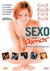 Постер к фильму «Секс с любовью»