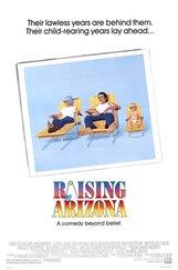 Постер к фильму «Воспитание Аризоны»