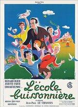 Постер к фильму «Школа бездельников»