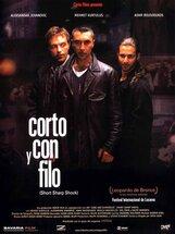 Постер к фильму «Быстро и без боли»