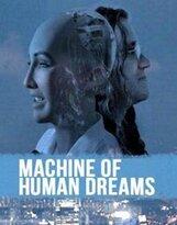 Постер к фильму «Машина человеческой мечты»