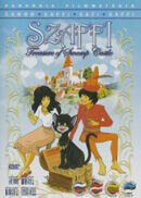 Постер к фильму «Саффи»