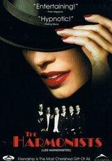 Постер к фильму «Комедианты-музыканты»