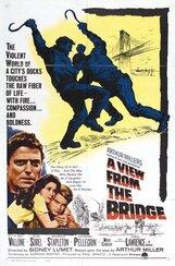 Постер к фильму «Вид с моста»