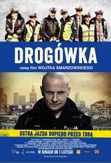 Постер к фильму «Дорожный патруль»