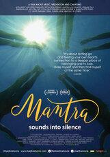Постер к фильму «Мантра. Путешествие со звукОМ»