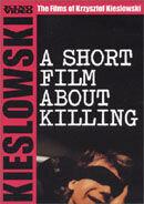 Постер к фильму «Короткий фильм об убийстве»