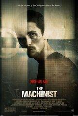 Постер к фильму «Машинист»