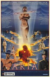 Постер к фильму «Ария»