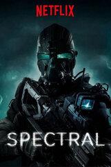Постер к фильму «Спектральный анализ»