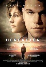Постер к фильму «Потустороннее»