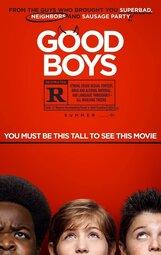 Постер к фильму «Хорошие мальчики»