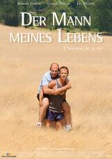 Постер к фильму «Мужчина всей жизни»