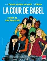 Постер к фильму «Вавилонская школа»