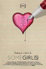 Постер к фильму «Некоторые девушки»