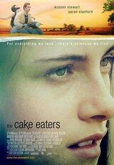 Постер к фильму «Сладкая полночь»