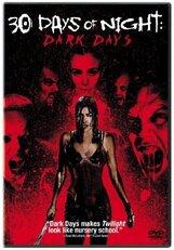 Постер к фильму «30 дней ночи 2»