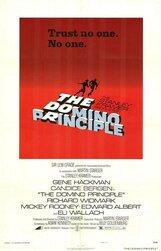 Постер к фильму «Принцип домино»