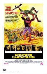 Постер к фильму «Битва за планету обезьян»