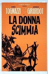 Постер к фильму «Женщина-обезьяна»