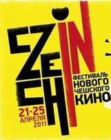 Постер к фильму «Кинофестиваль нового чешского кино Czech in»