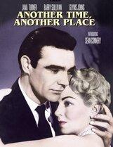 Постер к фильму «Другое время, другое место»